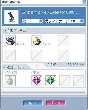 kutu5.jpg
