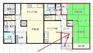 リフォーム-和室