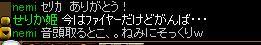 6月24日ネミ送別会5