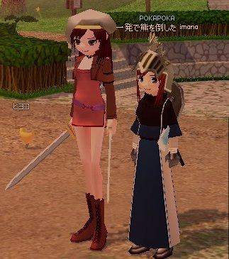 mabinogi_2007_03_04_005.jpg