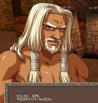 mabinogi_2007_03_12_001.jpg