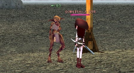 mabinogi_2007_07_13_009.jpg