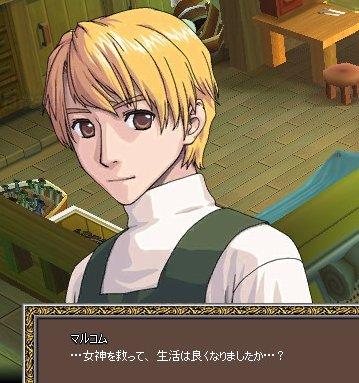 mabinogi_2007_07_13_075.jpg