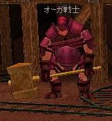 オーガ戦士の鎧が赤い!
