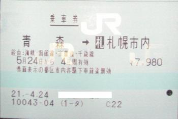20090528f.jpg
