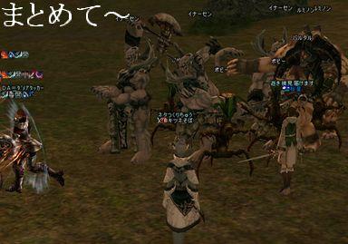 20060205まとめ.jpg
