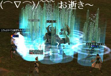 20060205魔法.jpg
