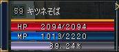 20060205PT後.jpg