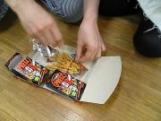 広島焼プリッツ