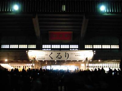 060108_kururi.jpg
