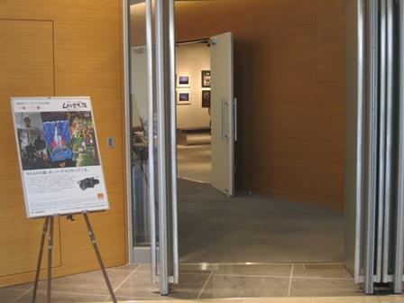 難波パークス7Fホールの入口です