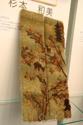 奈良をイメージされて作られた靴下です。