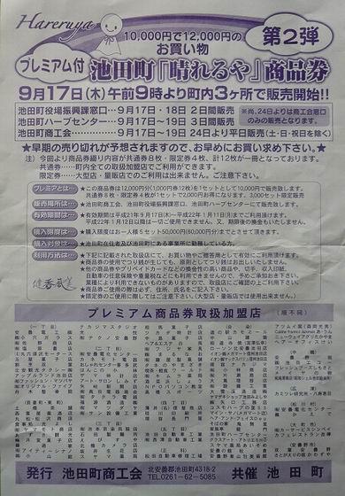 panfu13.jpg