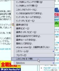 IEV1.jpg
