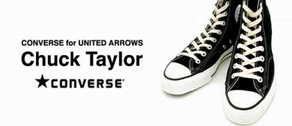 【Converse for United Arrows】UA別注・チャックテイラー