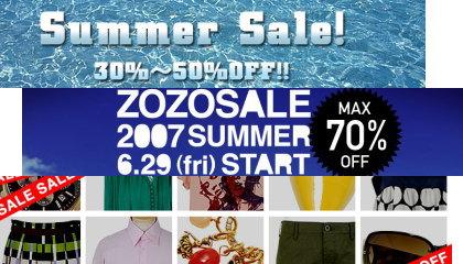 【SUMMER SALE】2007年・春夏モノのセール。