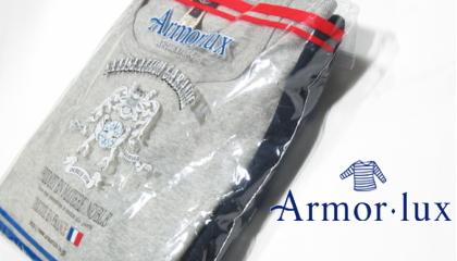 Armorlux [アルモーリュクス] S/S パックTシャツ
