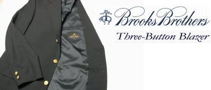 【Brooks Brothers】ブルックスブラザース・ネイビーブレザー