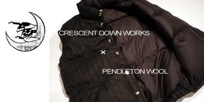 Crescent Down Works/クレセントのダウンベスト(ペンドルトンウール仕様)。