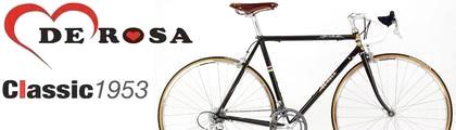 【デローザ】DE ROSA CLASSIC 1953