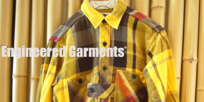 【Engineered Garments】Binoculars Shirt/プルオーバーシャツ