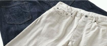 エンジニアードガーメンツ(Engineered Garments)スリムフィットジーンズ