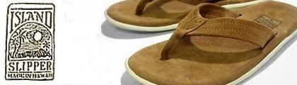 【アイランドスリッパー(Island slipper)】アイランドプロ スエードサンダル