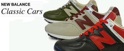 【New Balance M576 UK】ニューバランス・クラシックカー・コレクション