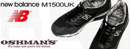 【new Balance】M1500UK/「Cargo」シリーズ
