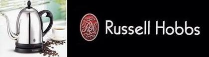 【Russell Hobbs】ラッセルホブス カフェケトル(電気ケトル)