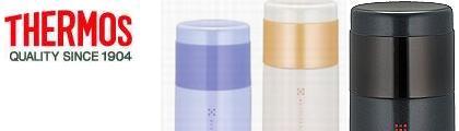 【THERMOS】サーモス 水筒 ステンレスボトル