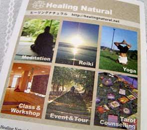 healing-natural-1.jpg
