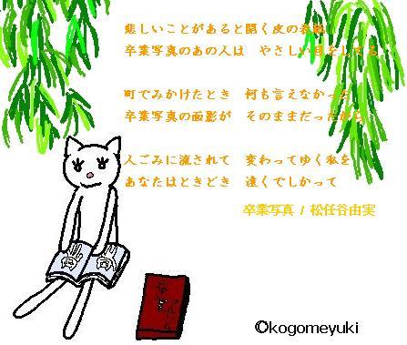 hibikuoto8.jpg
