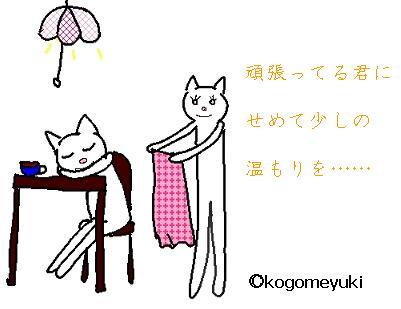 kiriban_1000_riku4.jpg
