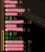 愛知県なめくz・・・