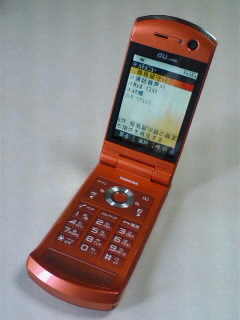 20090603182551