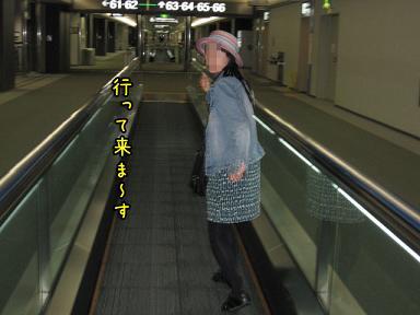IMG_4050-1.jpg