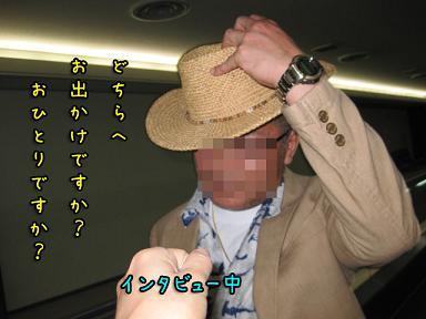 IMG_4052-1.jpg