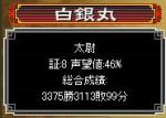 0818akashi.jpg