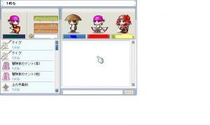 20060426194832.jpg