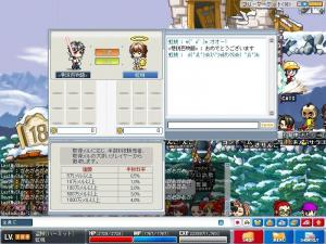 20060704063747.jpg