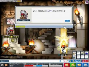 20061103071725.jpg