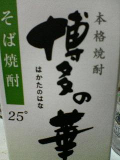 20060111110900