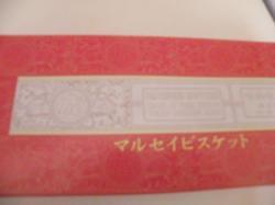 DSCF4639.jpg