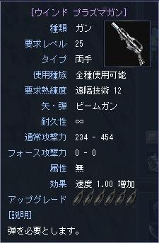 20061013171738.jpg