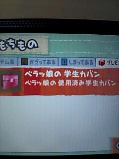 20070123023818.jpg