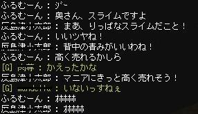 20070123025810.jpg