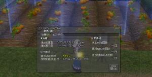 1_20090304013659.jpg