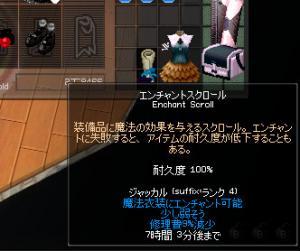 1_20090308012154.jpg