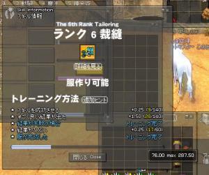 1_20090325235748.jpg